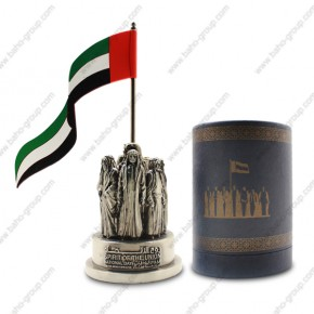 National Day Trophy
